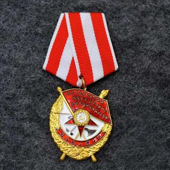 Order czerwonego sztandaru Medal związku radzieckiego czerwony sztandar na wojnę zsrr nagroda bohaterstwo w medalu bojowym odznaka CCCP tanie i dobre opinie Patriotyzmu Nowoczesne RUSSIA Metal
