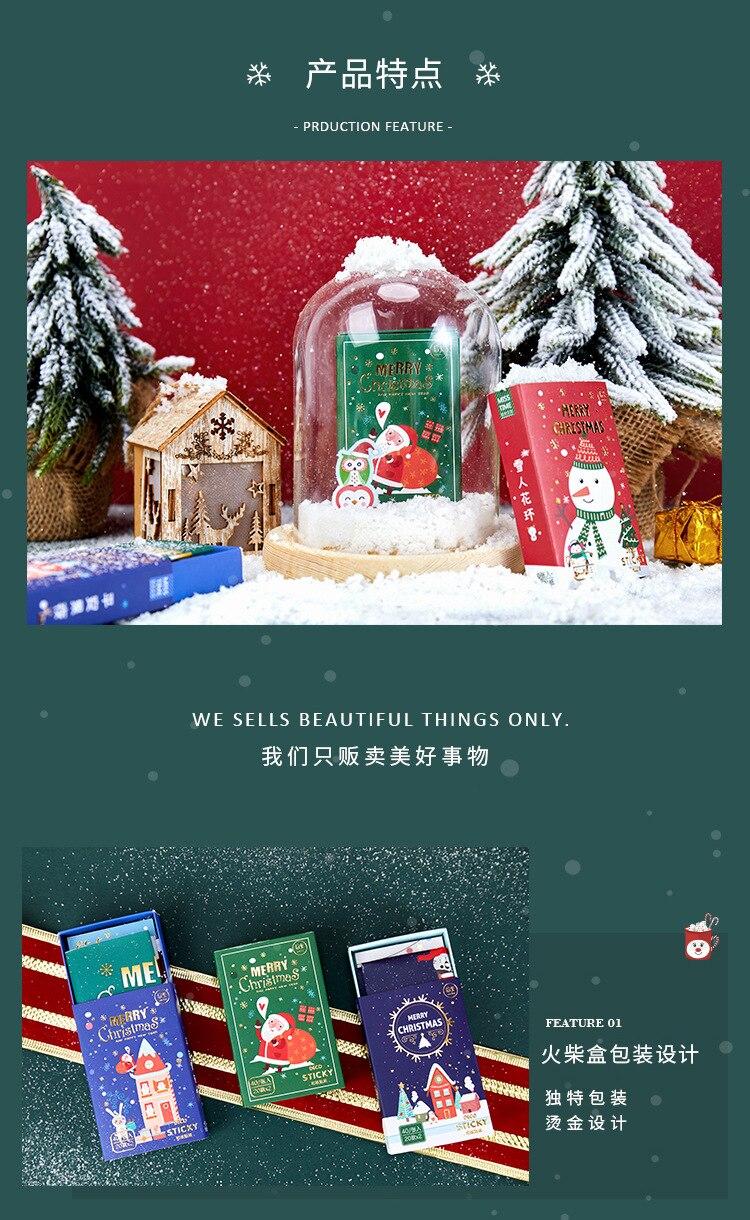 10 caixas adesivos diy árvore de natal,