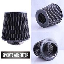 Автомобильный воздушный фильтр общий 76 мм Качество автомобиля Мотоцикл Впускной системы фильтр высокой мощности