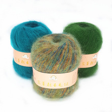 50g/ball Angola Mohair Cashmere Wool Yarn For Knitting Scarf Shawl Sweater Hat A