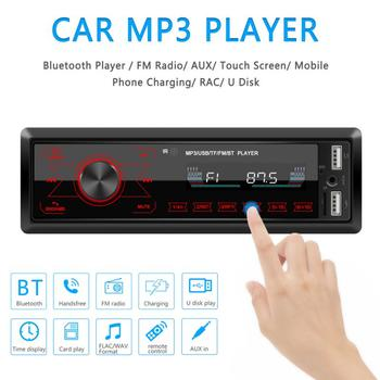 1DIN In-Dash Car Radios Stereo Remote Control Digital Bluetooth Audio Music Stereo 12V USB/SD/AUX-IN Car Radio Mp3 Player image