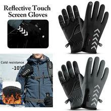 Мужские зимние спортивные Светоотражающие перчатки для бега, на открытом воздухе, для путешествий, с сенсорным экраном, противоскользящие, на молнии, теплые перчатки для верховой езды