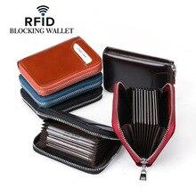 New Mens Short Wallet Genuine Leather Credit Card Holder RFID Blocking Zipper Pocket Luxury Cowskin Pouch Fashion Purse