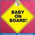 Автомобильная наклейка на доску для малышей предупреждающий знак безопасности наклейка с присоской для автомобиля транспортного средства...