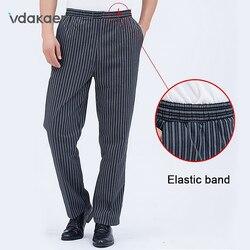 Calças do chef balck calças restaurante hotel padaria catering calças elásticas zebra alta qualidade uniformes chef roupas de trabalho