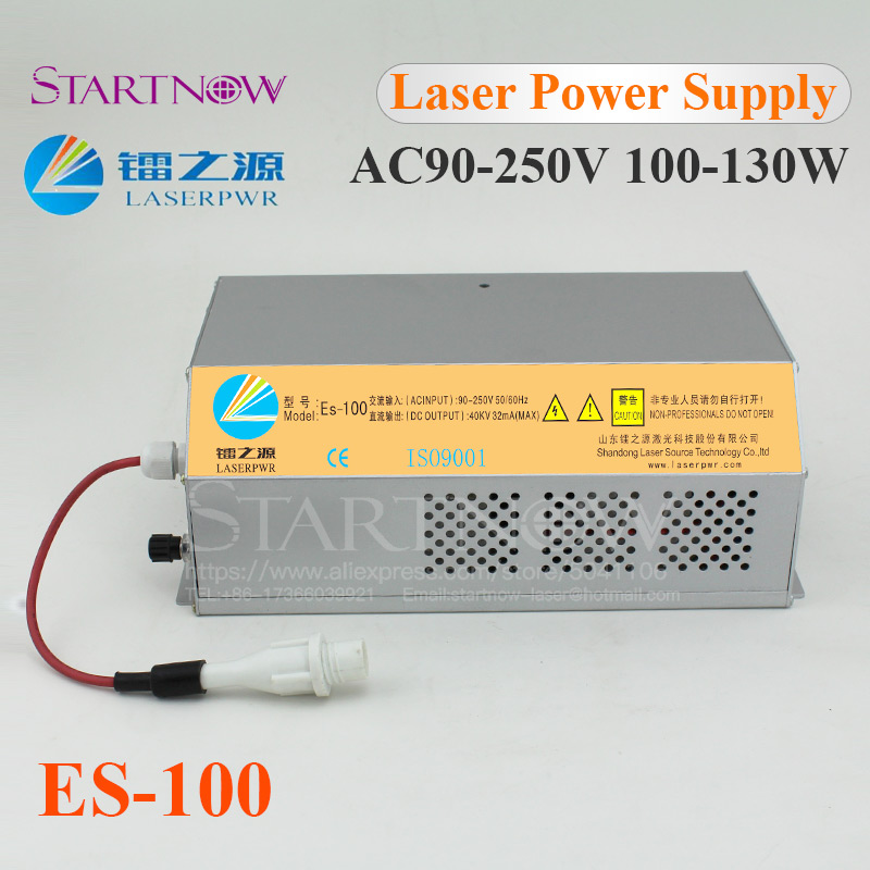 HY-ES100 Co2 Laser Power Supply PSU 110V 220V Co2 Laser Device 100W Co2 Laser Source For Laser Cutting Marking Engraving Machine
