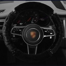 New Fashion Car Steering Wheel Cover Fluffy Soft Size Short Plush Car For Braid Steering Wheel Case Warm cheap