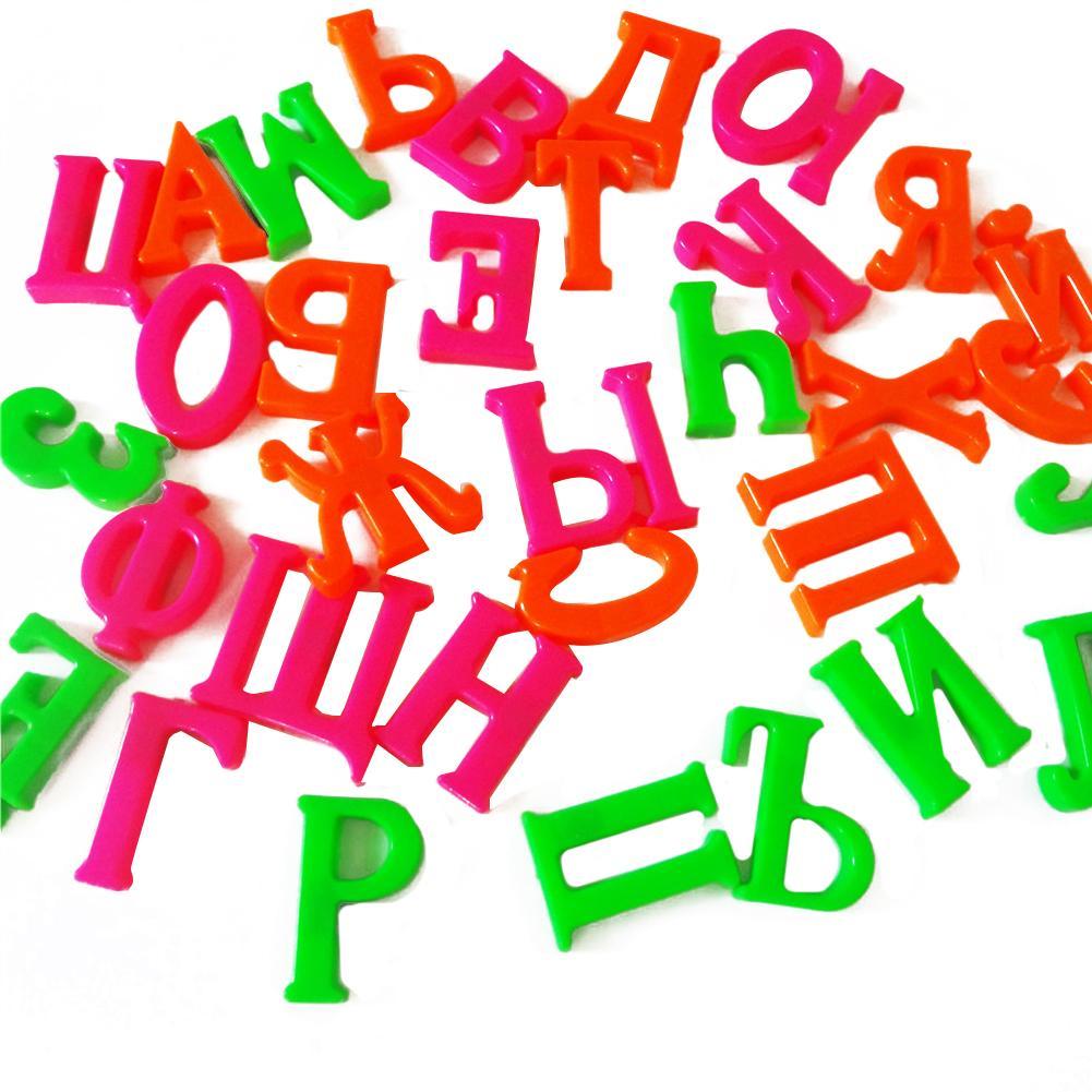 33Pcs/Set Kids Fridge Magnet Toy Russian Alphabet Letter Plastic Magnetic Kid Educational Toy Fridge Magnet   - title=