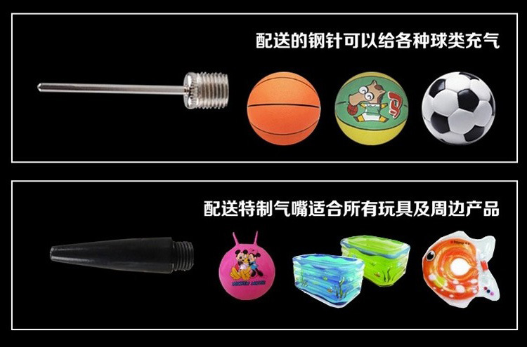Basketball Tire Pump Portable Charging Cylinder Football Tire Pump Basketball Needle Toy Leather Ball Yoga Ball Cheer