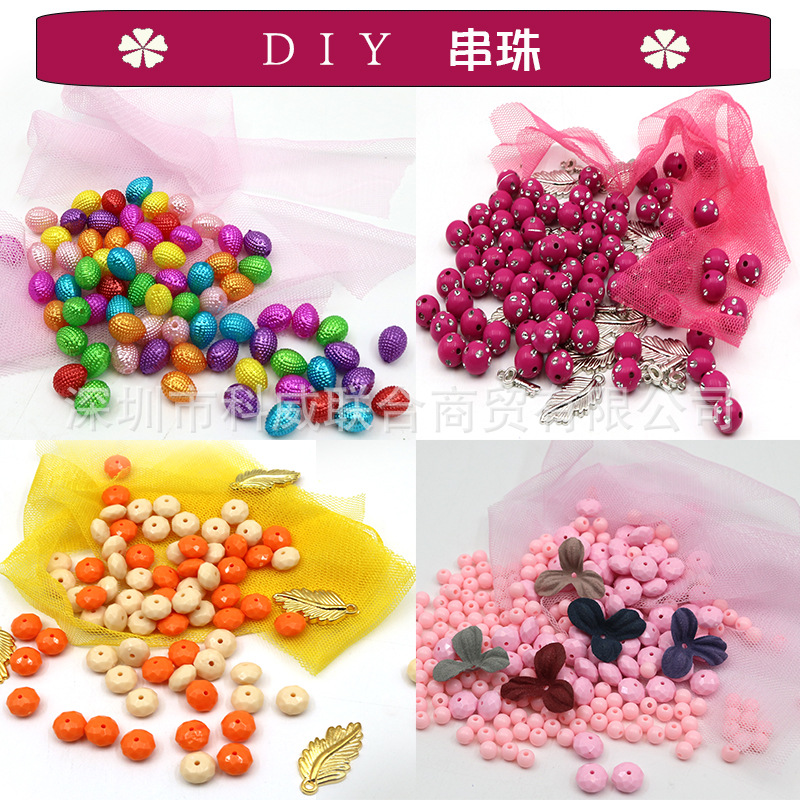 Europe And America Children Handmade DIY Beaded Bracelet Educational Weak Sight Training Creative Threading Beaded Bracelet Bead