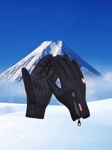 Warm-Gloves Mittens Touch-Screen Waterproof Winter Windproof Thicken Outdoor Unisex Men