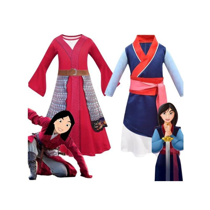 Costumes For Childrens Kids Girls Warrior Mulan Chinese Qipao Dress Halloween Costume Cosplay Movie Tv Costumes Aliexpress