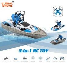 Радиоуправляемая лодка, летающая воздушная лодка, радиоуправляемая светодиодная машина на панели управления, подарки на день рождения и Рождество, игрушки на дистанционном управлении для детей