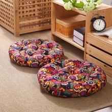 1Pcs Round Shape Floor Seat Cushion Soft Cotton Core Cotton Tatami Cushion Pillow Home Decoration Car Soft Sofa Cushion