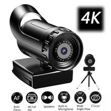 Câmera completa da beleza do ângulo largo de hd 1080p com microfone para a conferência de vídeo de streaming ao vivo webcam 4k 2k foco automático
