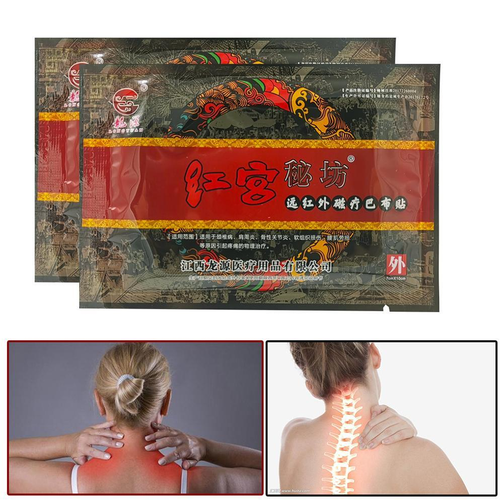 8pcs Magnetic Therapy Self-heating Plasters Joint Pain Neck Back Pain Killer Patch For Arthritis Rheumatoid Pain Relief Stickers