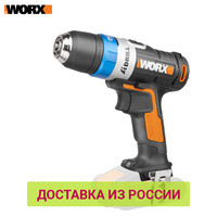 Electric Screwdriver WORX WX178.9 Power tools Screwdrivers Drill Drills rechargeable