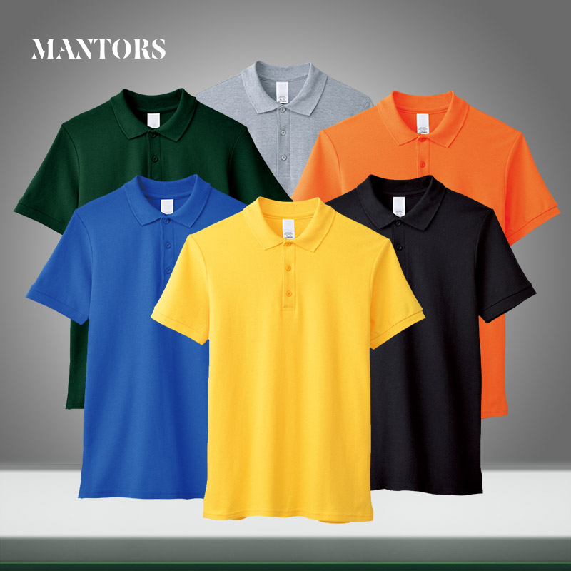 Summer Mens Polo Shirts Casual Solid Slim Fit 2020 New Brand Men Polos Cotton Short Sleeve Tees Stand Collar Button Clothing