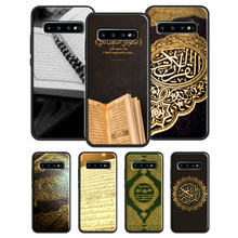 Al Quran Kareem Case untuk Samsung Galaxy Note 20 Ultra Catatan 9 8 Catatan 10 Lite S8 S9 S20 Plus s10 Lite S10e(China)