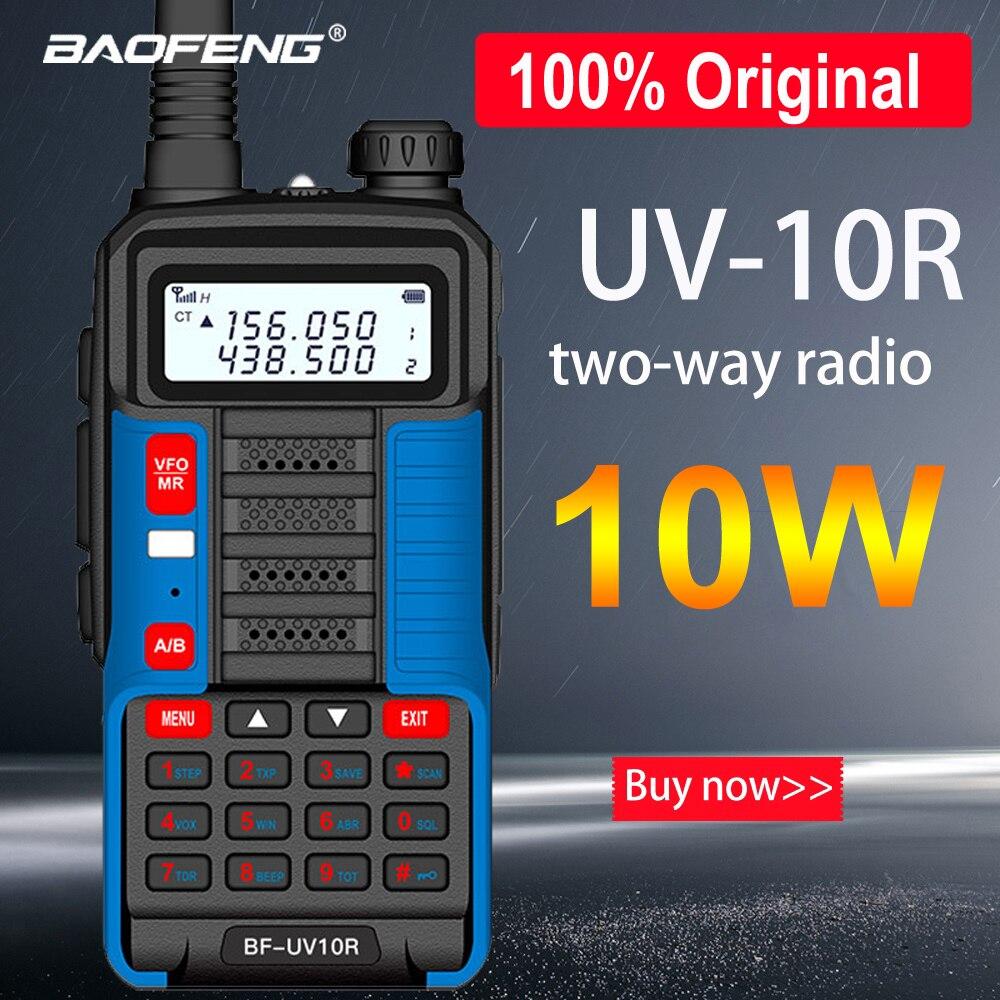 Baofeng UV10R профессиональное Two Way Радио дальний 30 км иди и болтай Walkie Talkie с двухдиапазонной СВ Ham Радио радиочастотный трансивер UHF VHF Любительск...