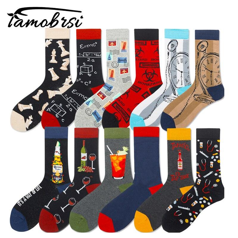 Beer Luxury Skateboard Ankle Art Socks Men Short Cotton Skate Hip Hop Happy Funny Women Novelty Winter Warm Socks Funky Socks