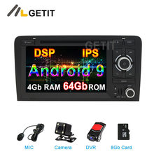 Dsp 64g android 9.0 reprodutor de multimídia estéreo de dvd do carro para audi a3 s3 rs3 2003-2011 com rádio gps de wifi bt(China)