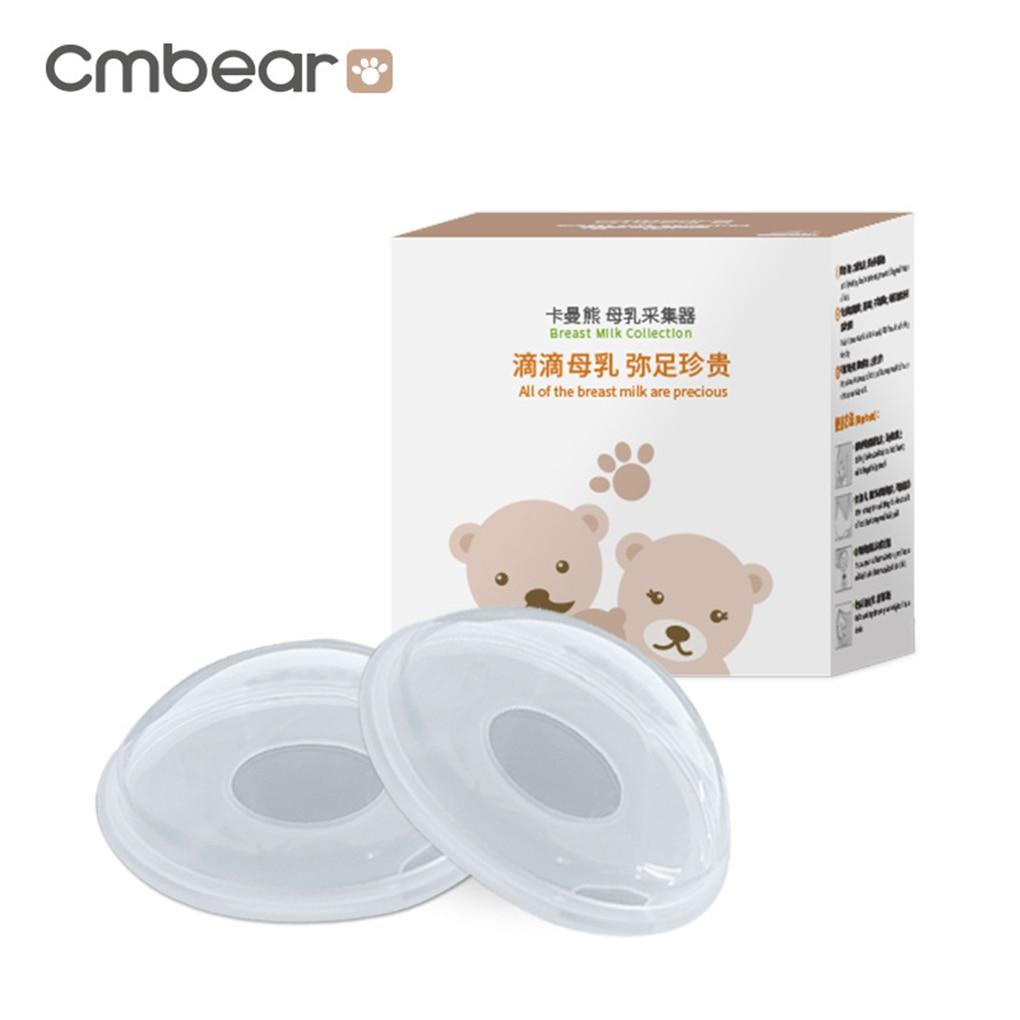2pcs Reusable Cmbear Portable Breast Feeding Collector Postpartum Pregnant Women Prevent Leakage Milk PP Collector