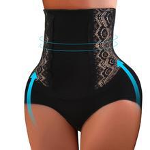 Sexy kobiety gorset Waist Trainer gorset brzuch Shapewear bielizna Hip Booties Butt Lifter urządzenie do modelowania sylwetki Body szorty majtki pas