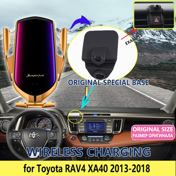 Car Mobile Phone Holder for Toyota RAV4 RAV 4 XA40 2013 2014 2015 2016 2017 2018 Telephone Bracket Car Accessories for iphone light transmission wind deflector for toyota rav4 rav 4 2013 2014 2015 2016 2017 rain window visor for toyota rav4 2013 2017