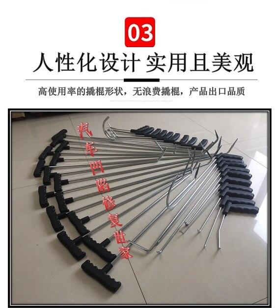 home improvement : PDR Tools Dent Repair Rods Hook Tools Paintless Dent Repair Car Dent Removal Dent Repair Tool Kit Hail Hammer