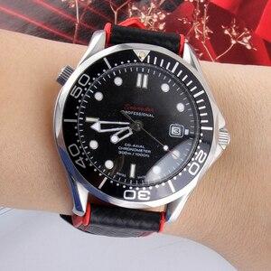 Image 5 - Bracelet de montre en Fiber de carbone Bracelet de montre 18mm 20mm 22mm 24mm pour Bracelet de montre en caoutchouc Omega, accessoire étanche