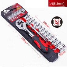 Трещотка гаечный ключ набор гаечных ключей быстросъемные винтовые биты втулки трещотка торцевой ключ набор DTT88