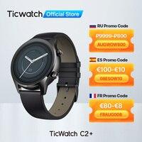 TicWatch-reloj inteligente C2 Plus Wear para mujer, accesorio de pulsera resistente al agua IP68 con GPS integrado, 1GB de RAM y seguimiento de actividad deportiva, NFC, Google Pay