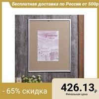 Photo frame pine c19 40x50 cm (silver) 4336839