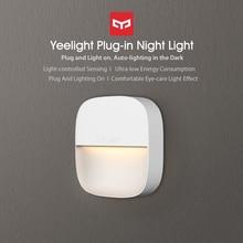 Sensor inteligente cuadrado Mijia Yeelight YLYD09YL, luz nocturna, Ultra bajo consumo de energía, AC220V
