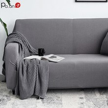 Corn Kernels Stretch Full Sofa Cover Universal All-inclusive Couch Covers Leather Protect L Shape Furniture Recliner Cover Set universal full fit sofa cover warm plush stretch elastic couch covers l shape furniture recliner covers set leather protection
