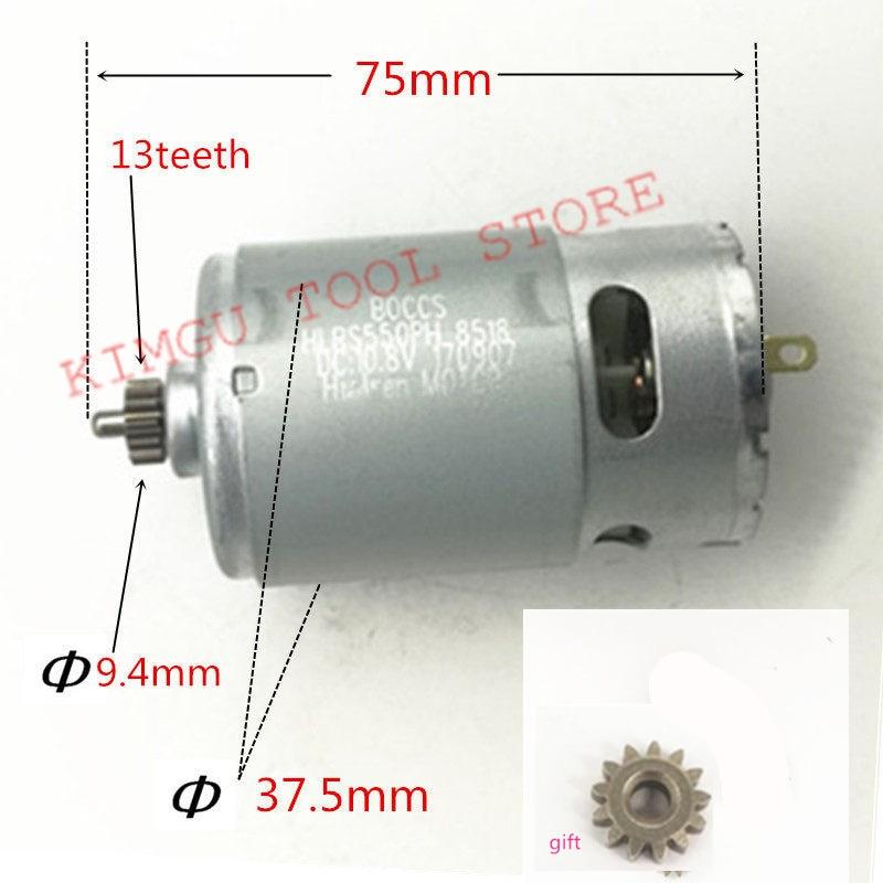 13 Teeth RS-550VC-8518 Motor 10.8V 12V Replace For BOSCH GSR10.8-2-LI GSR12-2-LI GSR10.8V-LI GSR12-LI PS21 GSR10.8V-LI-2