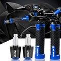 Для мотоциклов Yamaha XT600/XT600E/XT600Z/XT600ZE TENERE 7/8 дюйма 22 мм ручки руля концы руля крышка рукоятки вилки XT 600 E Z ZE