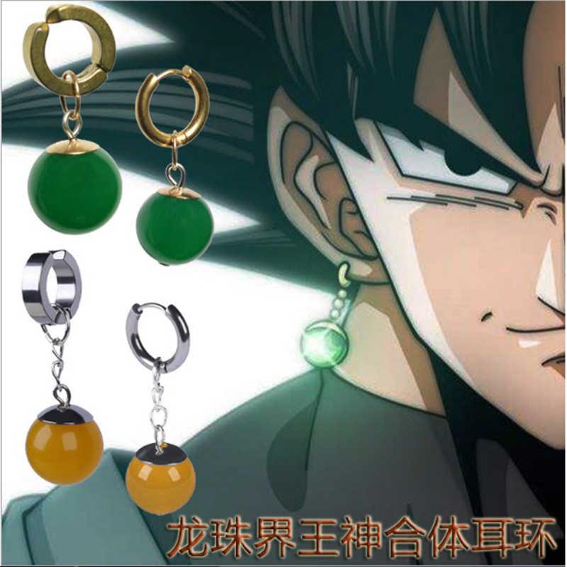 ชุดคอสเพลย์แหวน Zamasu ต่างหูหู Studs Super Dragon Ball Z Vegetto Potara สีดำ SON Goku