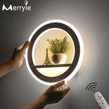 Настенная лампа с дистанционным управлением современный светодиодный