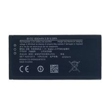 NEW Original1800mAh  BV-5S Battery For NOKIA High Quality + Tracking Number