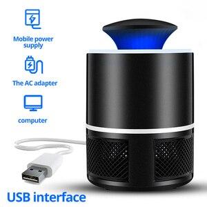 Image 2 - WAKYME 5 فولت البعوض القاتل مصباح USB الذباب فخ مصباح المنزل داخلي مكافحة مبيد حشري UV ضوء الكهربائية مكافحة البعوض طارد مصباح