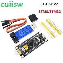 Stm32f103c8t6 arm stm32 módulo de placa de desenvolvimento do sistema mínimo para arduino diy kit st-link v2 mini stm8 simulador baixar