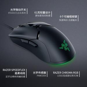 Image 2 - Razer Viper Mini Gaming Mouse 61g Ultra lightweight Design CHROMA RGB Light 8500 DPI Optail Sensor Mice
