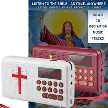 高品質ユニバーサルハイエンド充電式オーディオ聖書プレーヤー電子聖書トーキング欽定バージョン聖書オーディオプレーヤー