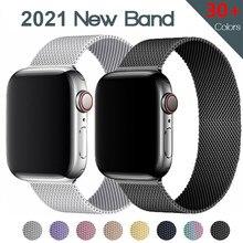 Pulseira de loop magnético para apple relógio banda 44mm 40mm iwatch 42mm 38mm aço inoxidável pulseira de metal apple assistir série 3 4 5 6 se