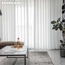 Шторы napearl из прозрачного тюля 100x250 для гостиной спальни