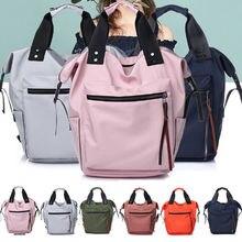 Women Girl Backpack Rucksack Satchel Laptop Shoulder School Bag Satchel Nylon Mu