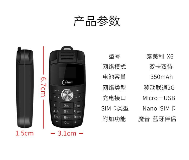 Автомобильный ключ мобильный телефон Taiml X6 маленький размер экрана Bluetooth dialer MP3 волшебное изменение голоса разблокировка мини мобильный телефон