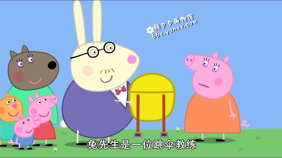 小猪佩奇 第七季 No.3